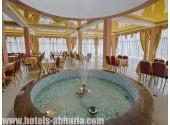 Мини-отель «Абхазия»