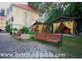 Дом отдыха «Апсны-Абазашта»