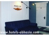 Бутик-отель «Apsuana Rose»