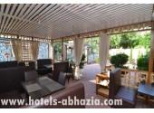 Отель «Arda»/«Арда» кафе