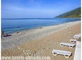Курортный комплекс «Гагрипш», пляж
