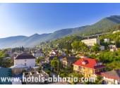 Отель «Grand Hotel Gagra» , территория, внешний вид