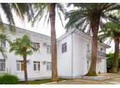 Дом отдыха «Мидель-Гагра»
