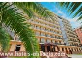 отель амран абхазия официальный сайт