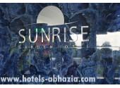 Отель Sunrise Garden Hotel,  интерьер