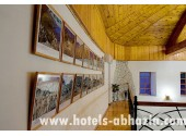 Гостиница «Абхазия», внешний вид