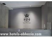 Отель «Гранд Афон»,  холл, ресепшен