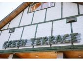 Отель  «Green Terrace» | внешний вид, территория