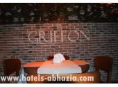 Гостиница «Грифон»,   ресторан