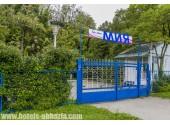 База отдыха «Мия»