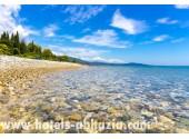 Отель  «Родина» , Новый Афон | собственный пляж