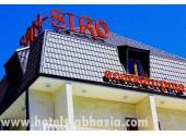 Отель «San-Siro»/«Сан-Сиро», территория, внешний вид