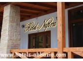 Отель  «Napra Hotel & Spa»  /  «Напра  СПА», внешний вид