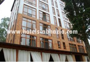 «Napra Hotel & Spa»  /  «Напра  СПА» Отель